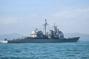 G20特習會前夕 美軍派導彈巡洋艦航行南海