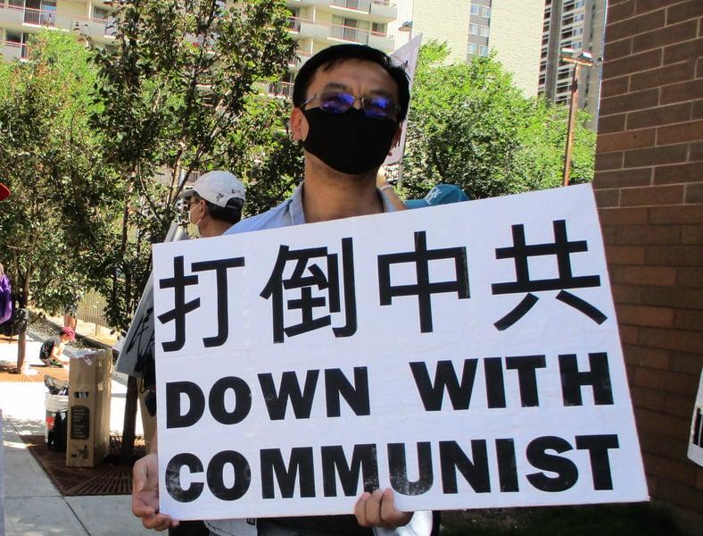 「中共不滅 世界沒有安寧」加拿大卡城民眾集會聲援香港