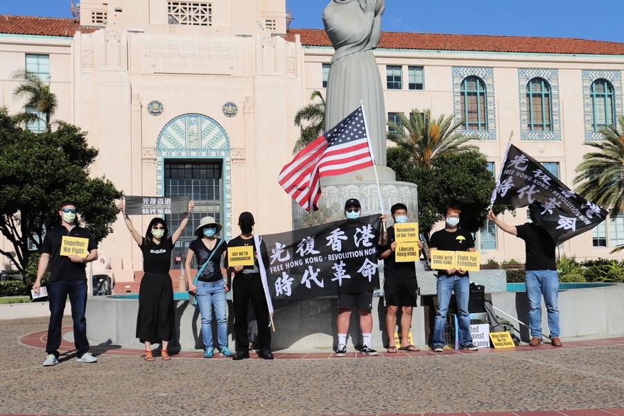 612兩周年|聖地牙哥港人與全球同步「黑夜維城 聲援香港」