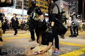 【9.7反送中組圖】港人要求8.31事件真相 港警展開清場