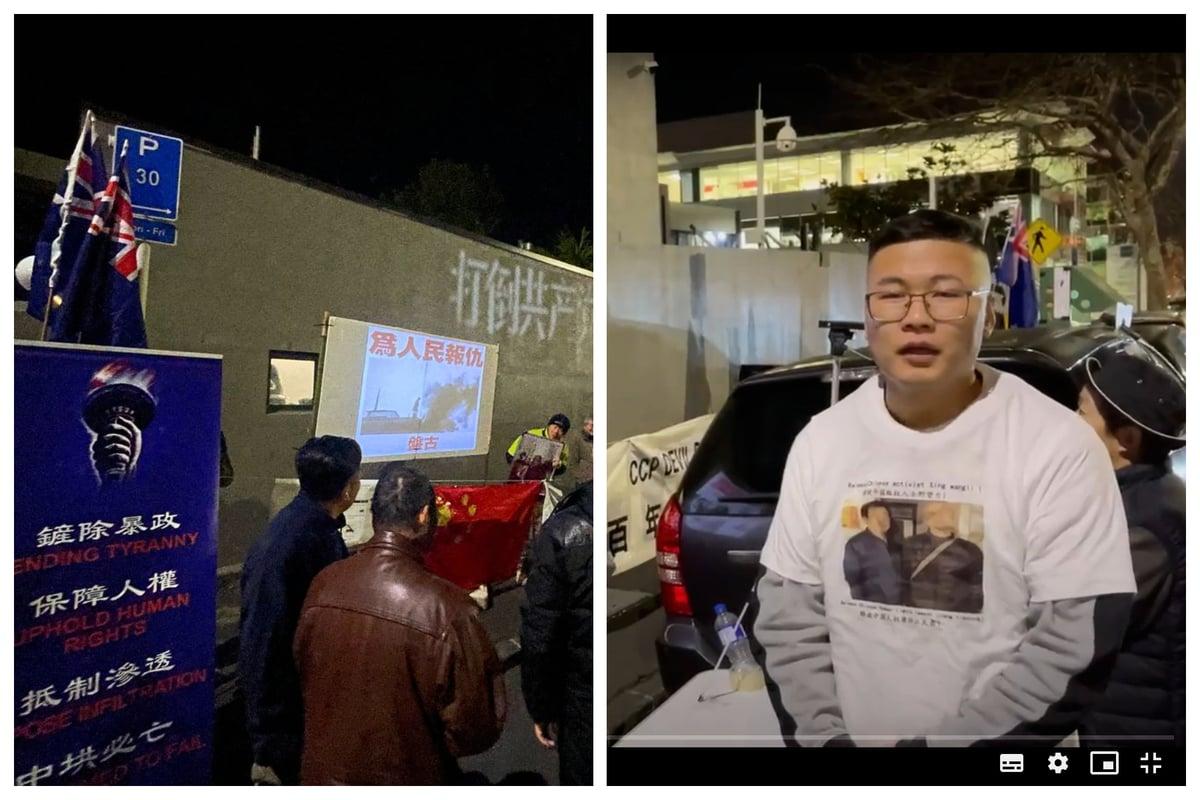 2021年7月1日,邢鑒參加紐西蘭民主平台在中共駐奧克蘭領事館前抗議活動,呼籲營救父親。(受訪者提供)