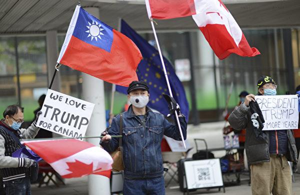 11月14日,數十位加拿大華裔聚集在溫哥華藝術館北廣場舉行集會,表達對特朗普的支持。(大宇/大紀元)