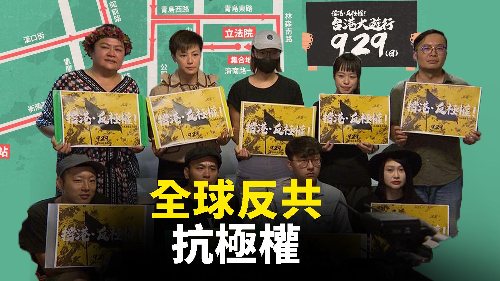 全球反共抗極權,《香港人權與民主法案》讓去年的中共十一「國慶」尷尬連連。(大紀元合成)