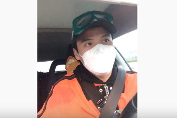 2020年2月26日李澤華探訪武漢p4實驗室回程時突然遭一輛suv的警車追捕。(影片截圖)