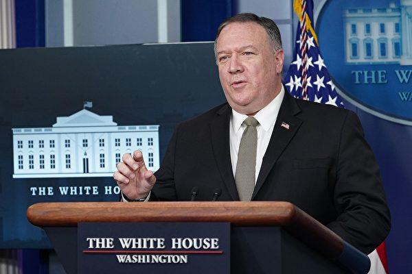 美國國務卿邁克·蓬佩奧(Mike Pompeo)(如圖)表示,中共隱瞞疫情,世衛也沒有起到應有的作用,它們要對此負責任。(MANDEL NGAN / AFP)