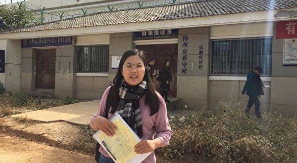 曾為多名維權律師辯護的余文生律師,至今仍在南京監獄服刑。妻子許豔堅持丈夫無罪。(大紀元)