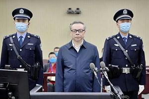 賴小民被處決後 中行福建分行副行長也被查