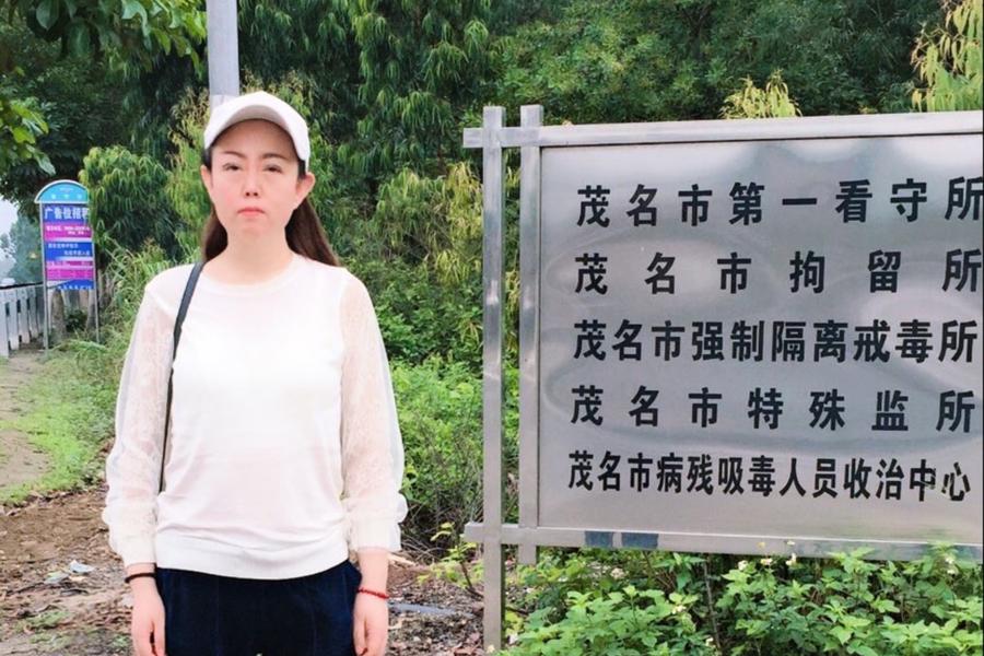 牛騰宇被曝穿冤字衣出庭 為子發聲母遭恐嚇