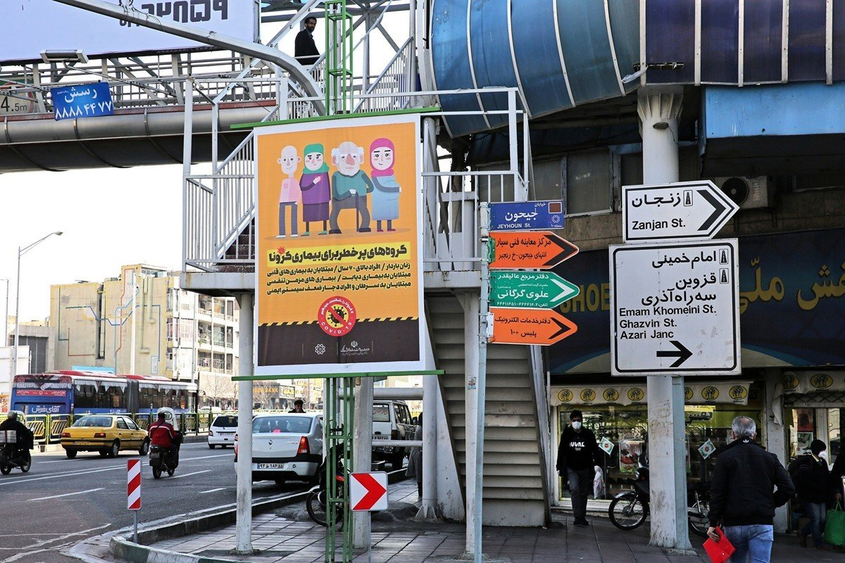 2020年3月4日受到中共肺炎肆虐的伊朗德黑蘭街頭。(ATTA KENARE/AFP)