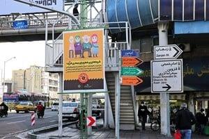 石油價格戰和中共肺炎肆虐 伊朗遭到重創