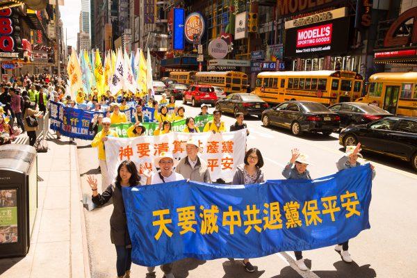 紐約萬名法輪功學員大遊行穿過曼哈頓。(戴兵/大紀元)