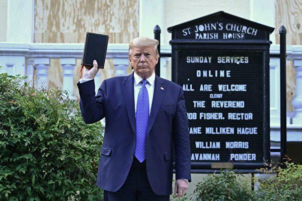 2020大選的真正主題,是神的開卷考試。圖為美國總統特朗普在白宮對面的聖約翰教堂前舉起聖經。教堂被美國打砸搶的抗議者們損壞。(BRENDAN SMIALOWSKI/AFP via Getty Images)