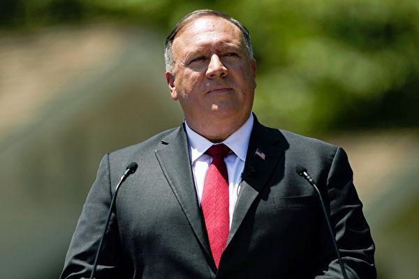 圖為美國國務卿蓬佩奧2020年7月23日在尼克遜總統圖書館講話。(Ashley Landis/POOL/AFP)