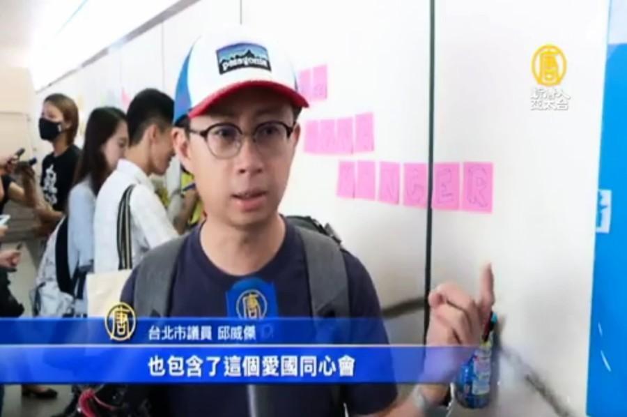 撐香港反送中 北市議員跨黨派助港青年建連儂牆