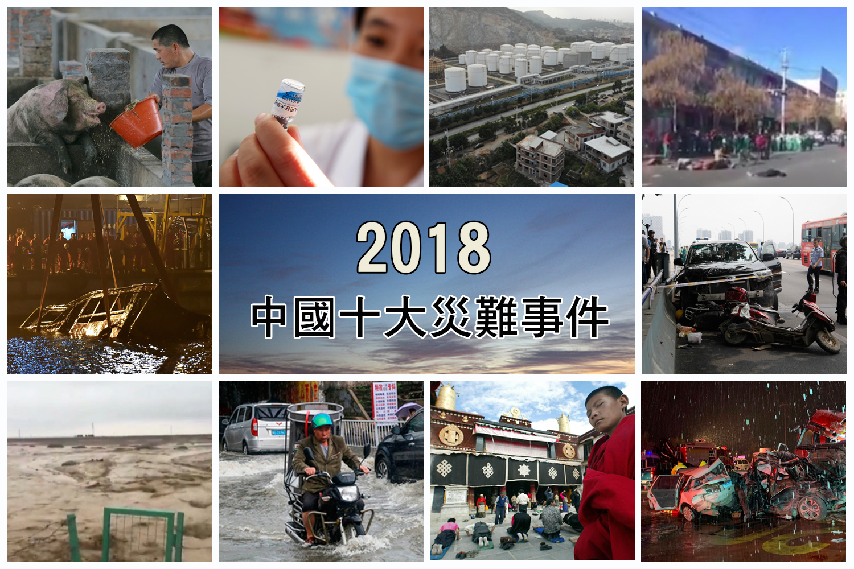 時事評論員唐靖遠認為,中國大陸社會所有問題的毒根就是中共,只有解體中共,挖掉毒根,人民才有未來。(大紀元合成圖)