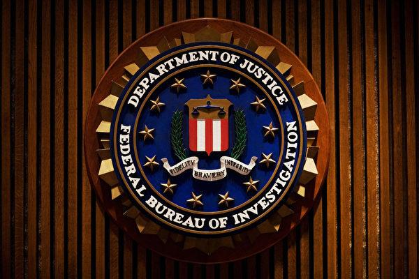 美國聯邦調查局局長雷去年表示,該機構每10小時就會開啟一起與中共間諜有關的案件,FBI共有近2500宗正在進行的調查。(Mandel Ngan/AFP/Getty Images)