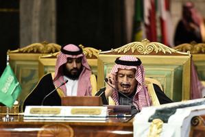 【疫情透視】中共病毒為何重創沙特王室