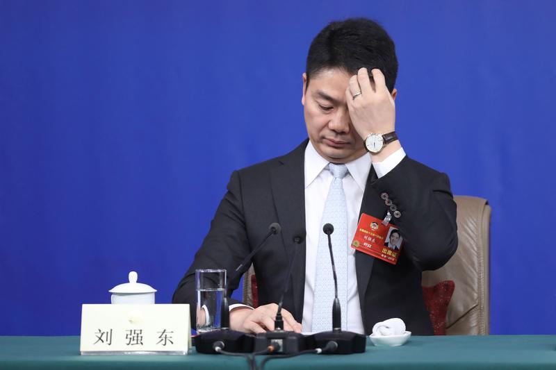 6月18日,京東在北京總部慶祝完成港股上市。京東所有者劉強東缺席了該儀式。圖為資料圖。(大紀元資料室)