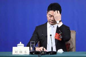 劉強東卸任京東物流、雲計算和醫藥公司職務