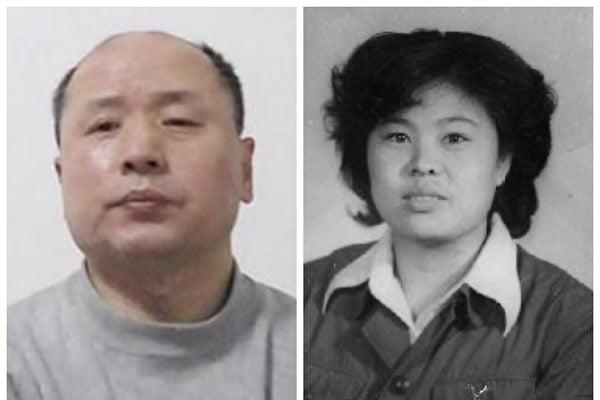 2020年2月,原瀋陽飛機研究所工程師胡林(左)、法輪功學員林桂芝被迫害致死。(明慧網)
