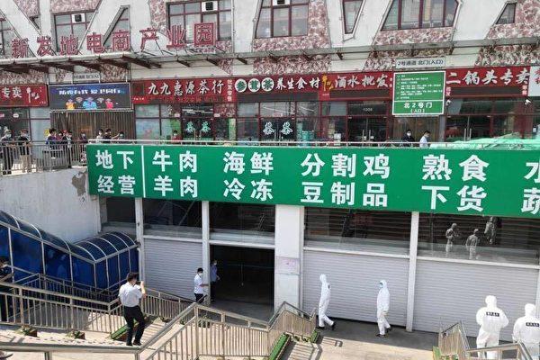 6月12日,北京新發地牛羊肉批發市場已關閉。(知情人提供)