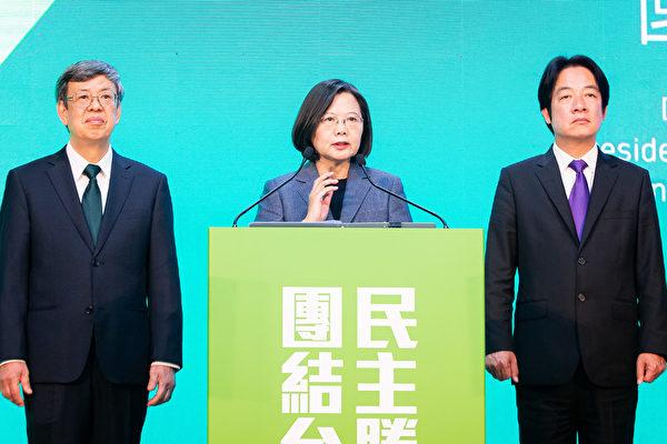 2020年1月11日,總統蔡英文(中)贏得2020台灣總統大選,並在晚間召開國際記者會發表勝選談話。(陳柏州/大紀元)