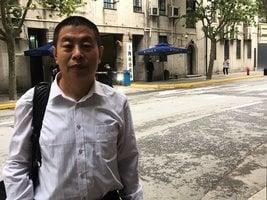 河北律師盧廷閣舉報石家莊市律協侮辱誹謗