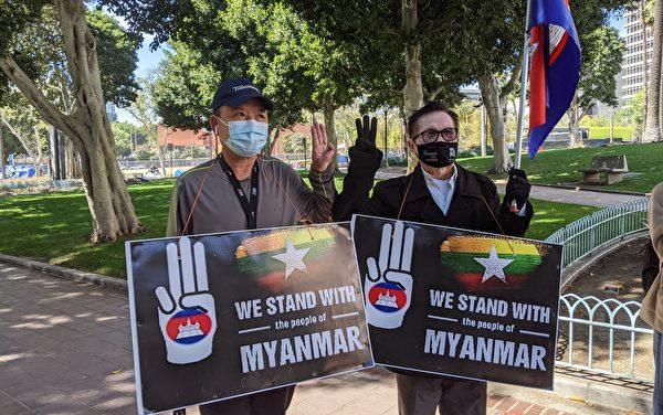 洛杉磯柬埔寨社群也出面聲援緬甸,悼念遭軍政府殺害的無辜民眾。(徐繡惠/大紀元)