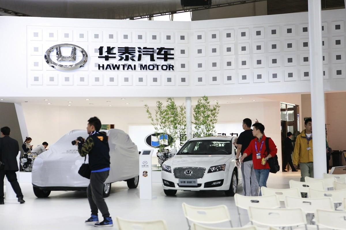 大陸華泰汽車出現大面積欠薪欠款的情況,3大生產基地均已停產。圖為2014年北京車展上的華泰汽車展位。(大紀元資料室)