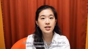發公開信要譚德塞道歉 留英女學生挺身護台灣