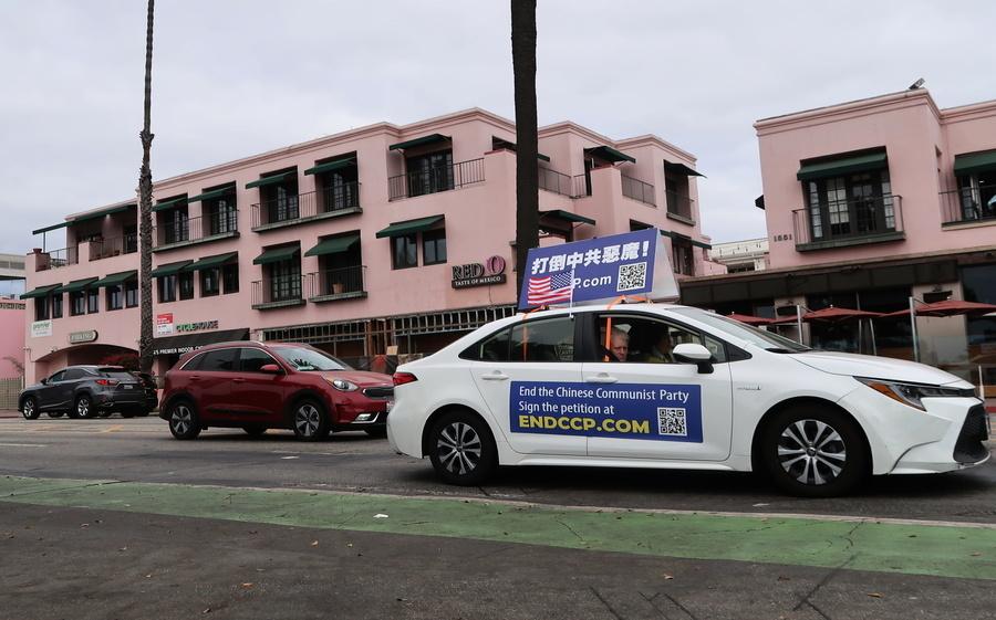 組圖:洛杉磯海濱汽車遊行「打倒中共惡魔」