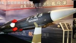 台加緊研發多種導彈 應對中共可能的攻台行動