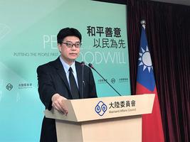 國台辦新年提統一台灣 陸委會:拒絕一國兩制