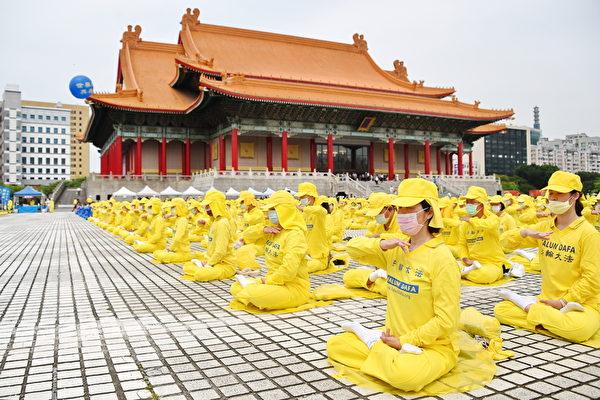 台灣部份法輪功學員約五千二百人,2021年5月1日在台灣中正紀念堂自由廣場演煉功法。(孫湘詒/大紀元)