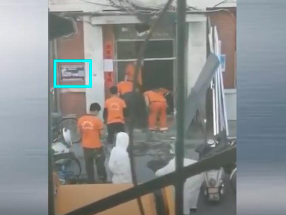 網傳影片顯示,樓門疑似為「520號」。(影片截圖)