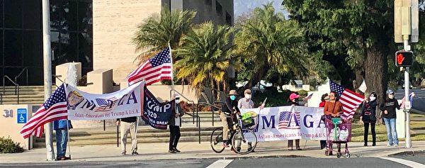 1月3日,數十名台美鄉親及各地亞裔民眾舉行挺特朗普集會,呼籲大家:「一定要站出來, 為美國而戰,為正義而戰。」。(袁玫/大紀元)