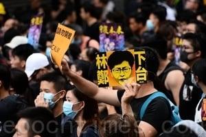 【8.3反送中組圖1】上訴成功 港人「旺角再遊行」
