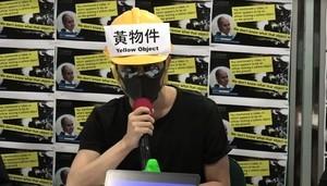 【拍案驚奇】離奇自殺案頻現 香港斧頭幫治港?