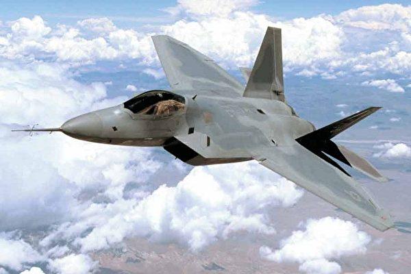 F-22猛禽戰機武器獲升級 可應對大國戰爭