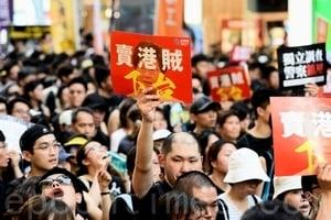 【世界十字路口】港澳辦釋4訊號 北京會否動武