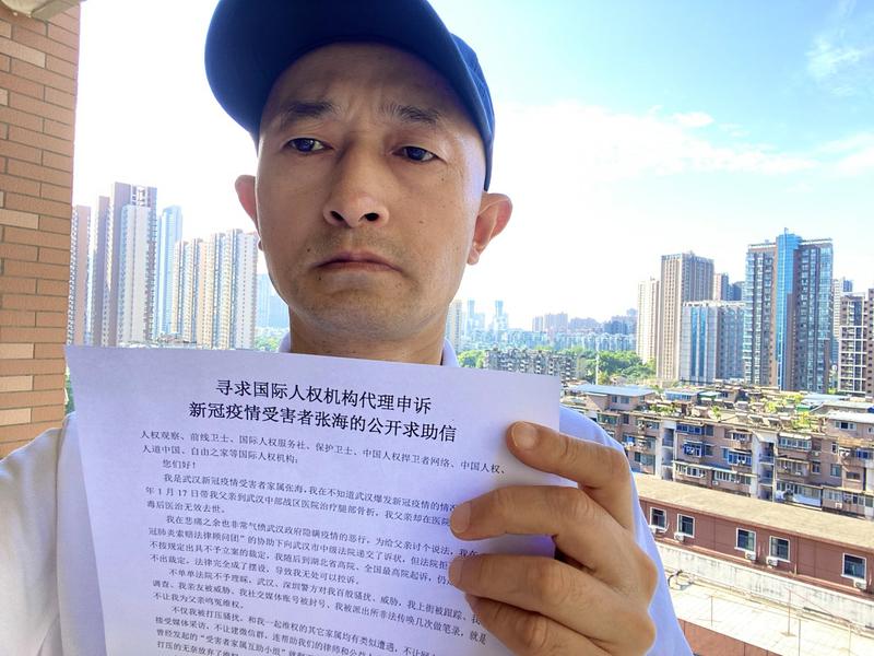 疫情死者家屬尋求在聯合國控告武漢政府