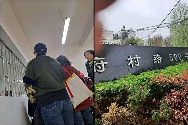 前往中院旁聽的公民被劫持到府村路黑監獄。(知情人提供)