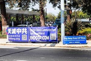 美國矽谷民眾支持法輪功學員反迫害