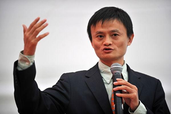 馬雲宣佈一年後卸任阿里董事局主席