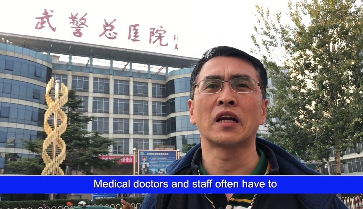 法輪功學員于溟在北京武警總醫院前拍攝的影片截圖。(于溟提供)