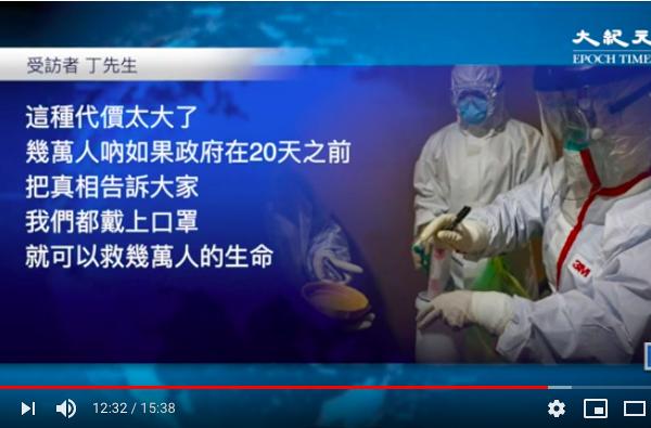 【一線採訪影片版】武漢人領骨灰泣訴:追究兇手