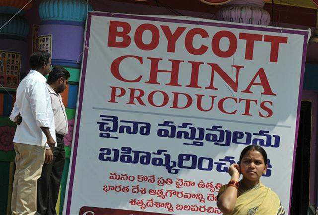 3月19日,數百名印度貿易商在首都新德里燒毀中國商品抗議中方對印度的貿易和外交政策。圖為2016年印度右翼組織宣傳「抵制中國產品」的海報。(Noah Seelam/AFP/Getty Images)