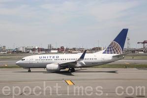 繼美航後 美聯航宣佈暫停往返香港的航班