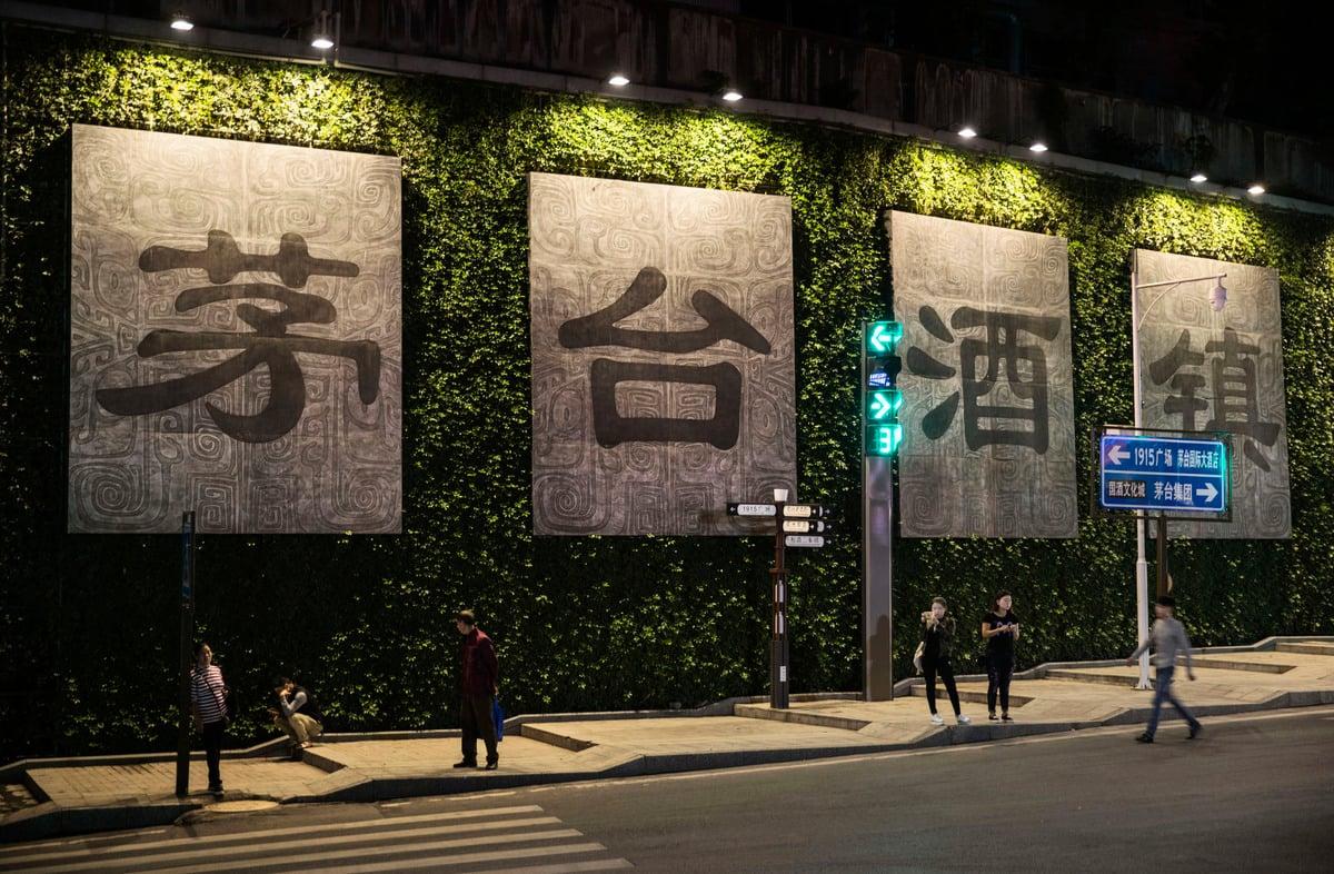 在近一個月內,貴州茅台市值蒸發超過5,100億元人民幣。(Kevin Frayer/Getty Images)