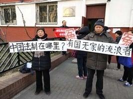 兩會還沒到 全國截訪人已進京 車站增警力